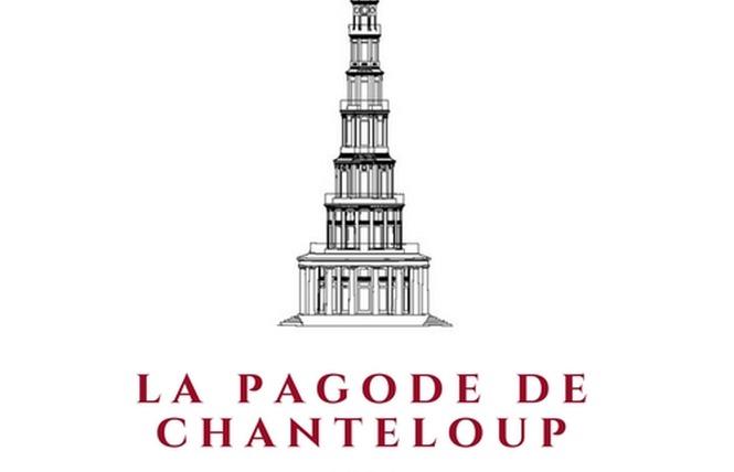 LA PAGODE DE CHANTELOUP 7 - Amboise